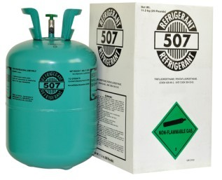 What is the difference between R404A and refrigerant R507